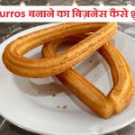 churros making business