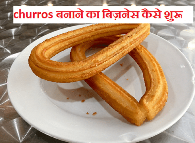 churros making business