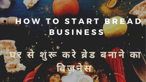 how to start bread business