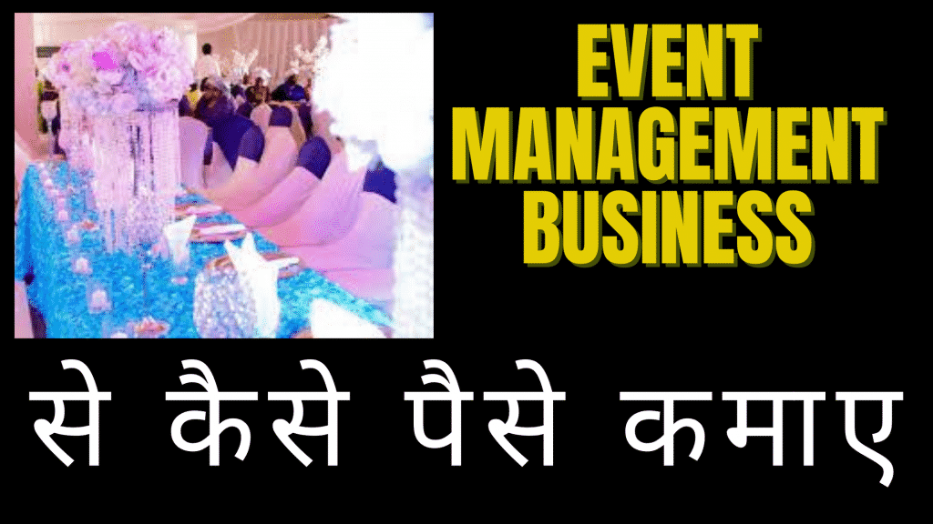 how to start event management business in india,  <script async src=