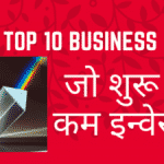 top 10 business ideas
