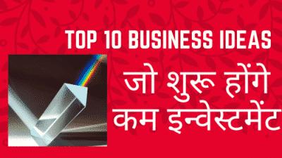 top 10 business ideas