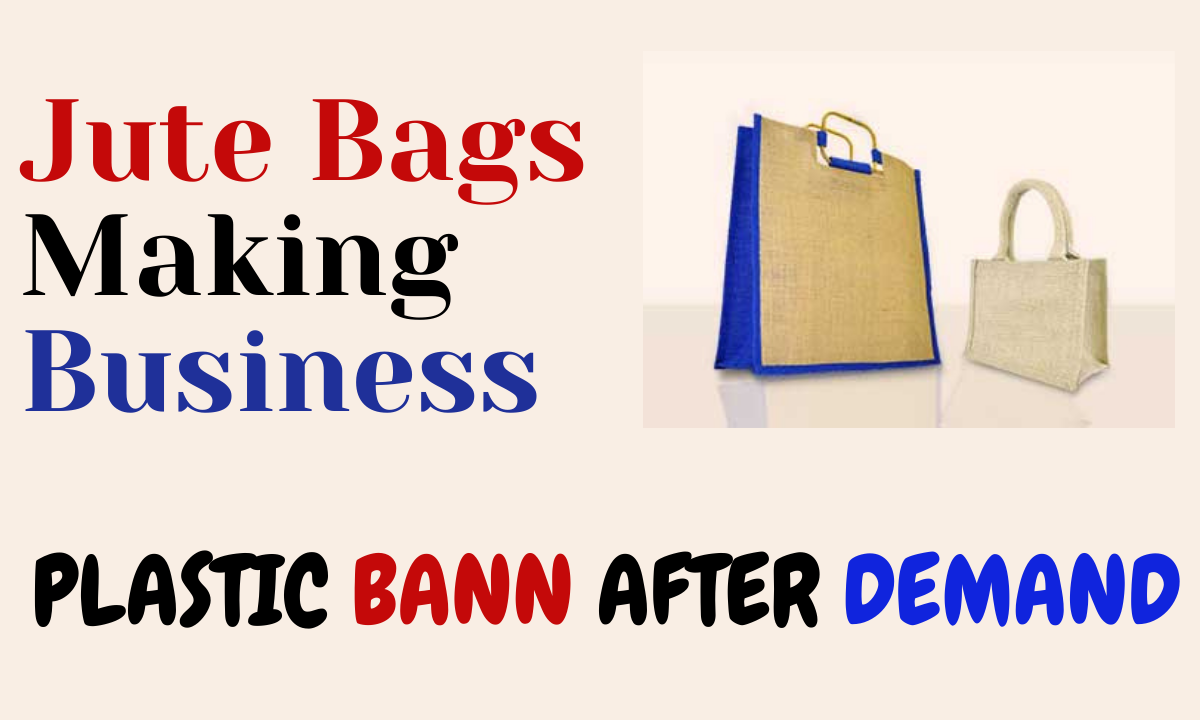 jute bags making business
