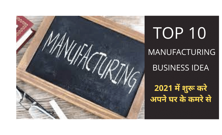 Top 10 Manufacturing Business